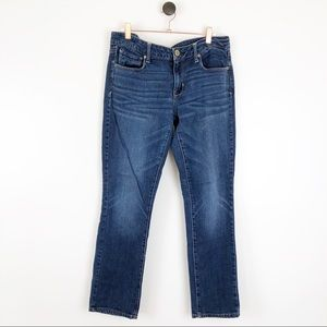 AEO American Eagle Skinny Jeans Size 12 Short